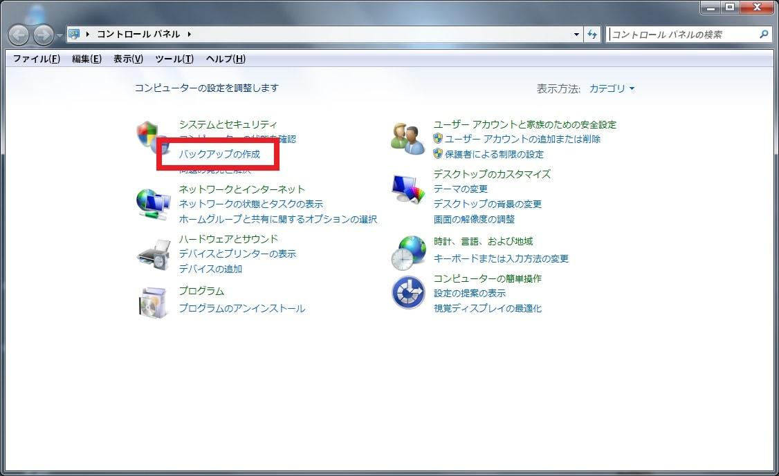 http://art17.photozou.jp/pub/119/2912119/photo/235613626_org.v1460977393.jpg
