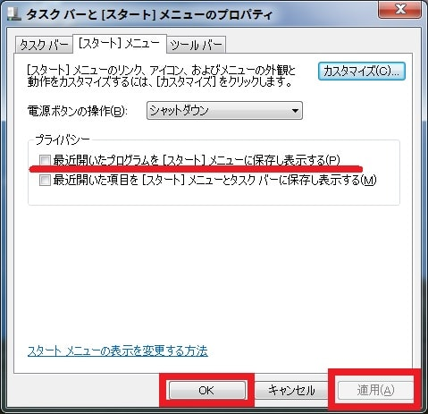 http://art17.photozou.jp/pub/119/2912119/photo/235681537_org.v1461226398.jpg