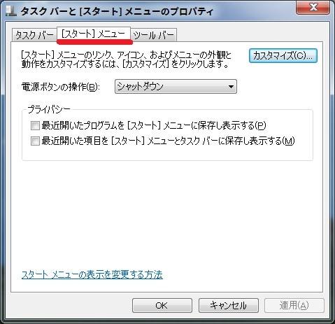 http://art17.photozou.jp/pub/119/2912119/photo/235681572_org.v1461233449.jpg