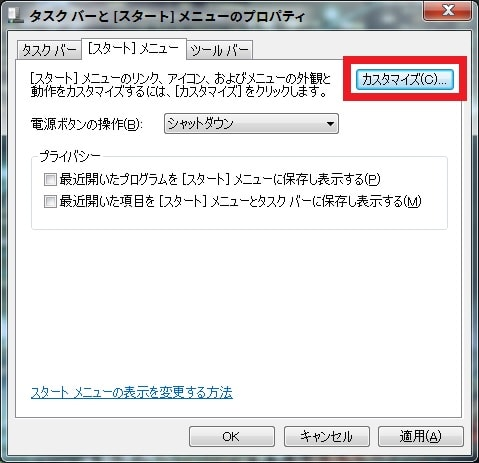 http://art17.photozou.jp/pub/119/2912119/photo/235684270_org.v1461233304.jpg