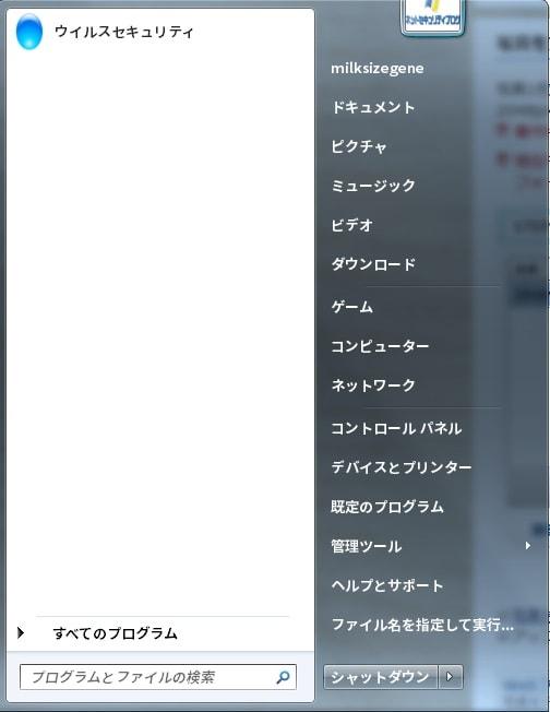 http://art17.photozou.jp/pub/119/2912119/photo/235684274_org.v1461233309.jpg