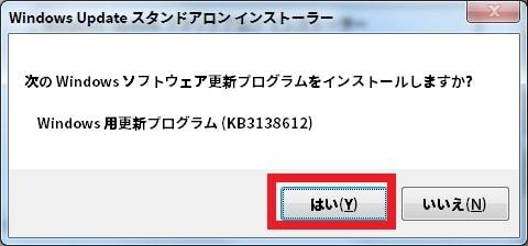 http://art17.photozou.jp/pub/119/2912119/photo/235723569_org.v1461346760.jpg