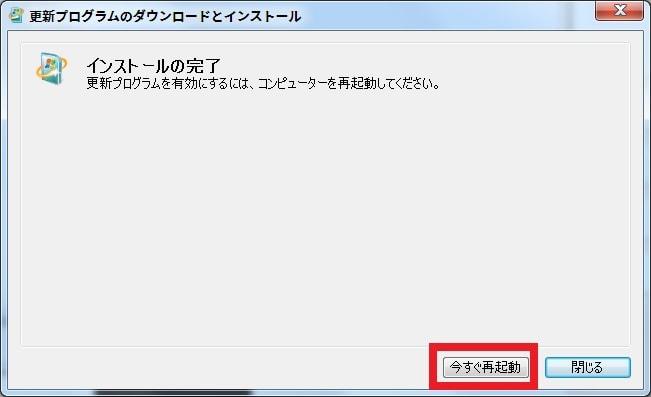 http://art17.photozou.jp/pub/119/2912119/photo/235723572_org.v1461346772.jpg