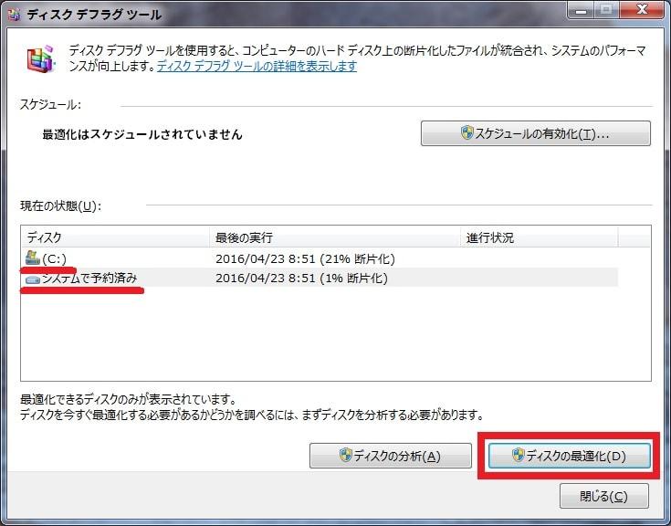 http://art17.photozou.jp/pub/119/2912119/photo/235726839_org.v1461375761.jpg