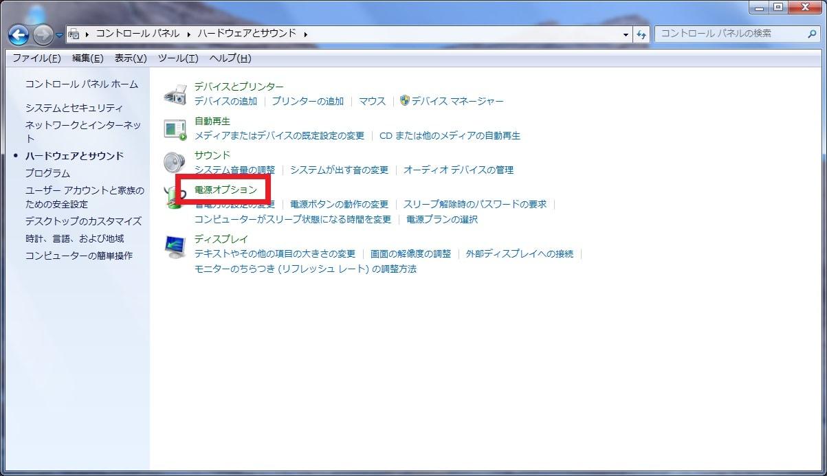 http://art17.photozou.jp/pub/119/2912119/photo/235726853_org.v1461375761.jpg