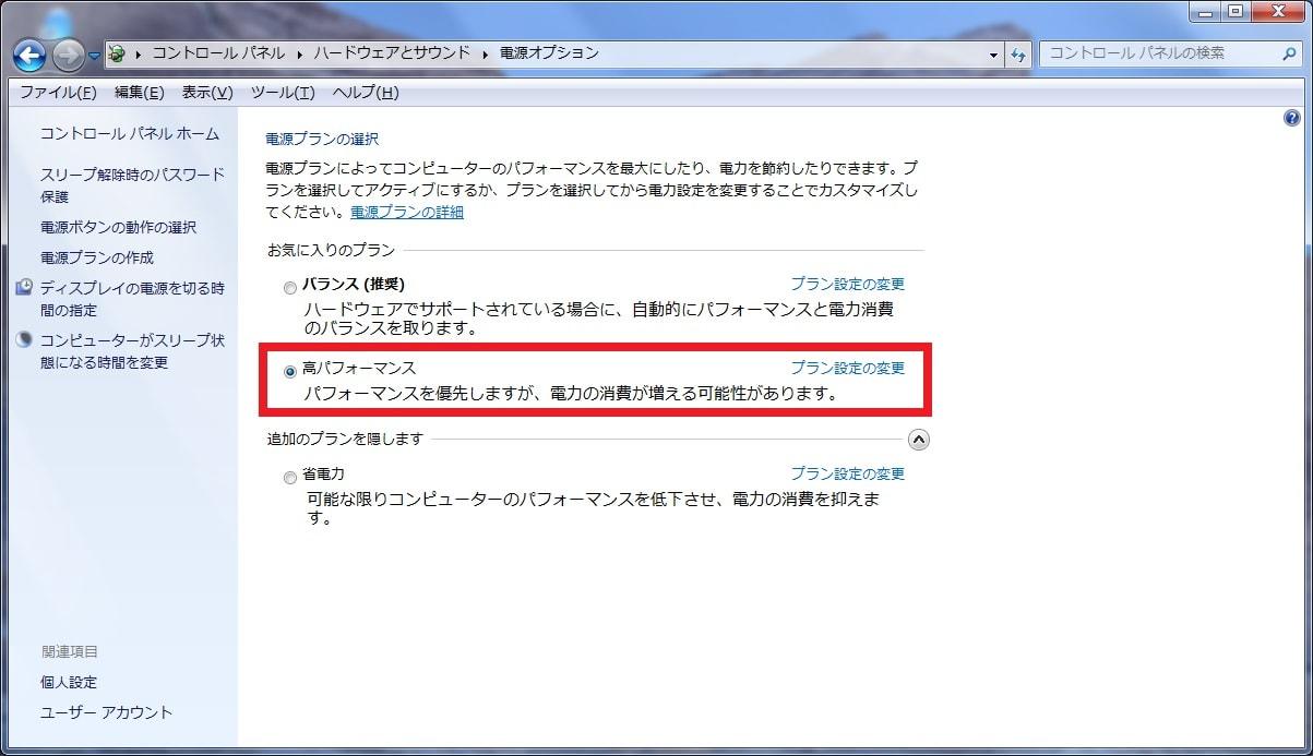 http://art17.photozou.jp/pub/119/2912119/photo/235726856_org.v1461375738.jpg