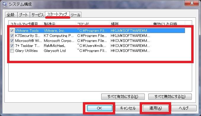 http://art17.photozou.jp/pub/119/2912119/photo/235726866_org.v1461375761.jpg