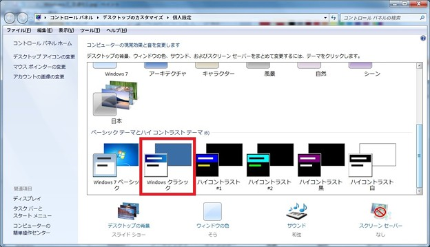 http://art17.photozou.jp/pub/119/2912119/photo/235837681_624.v1461593181.jpg