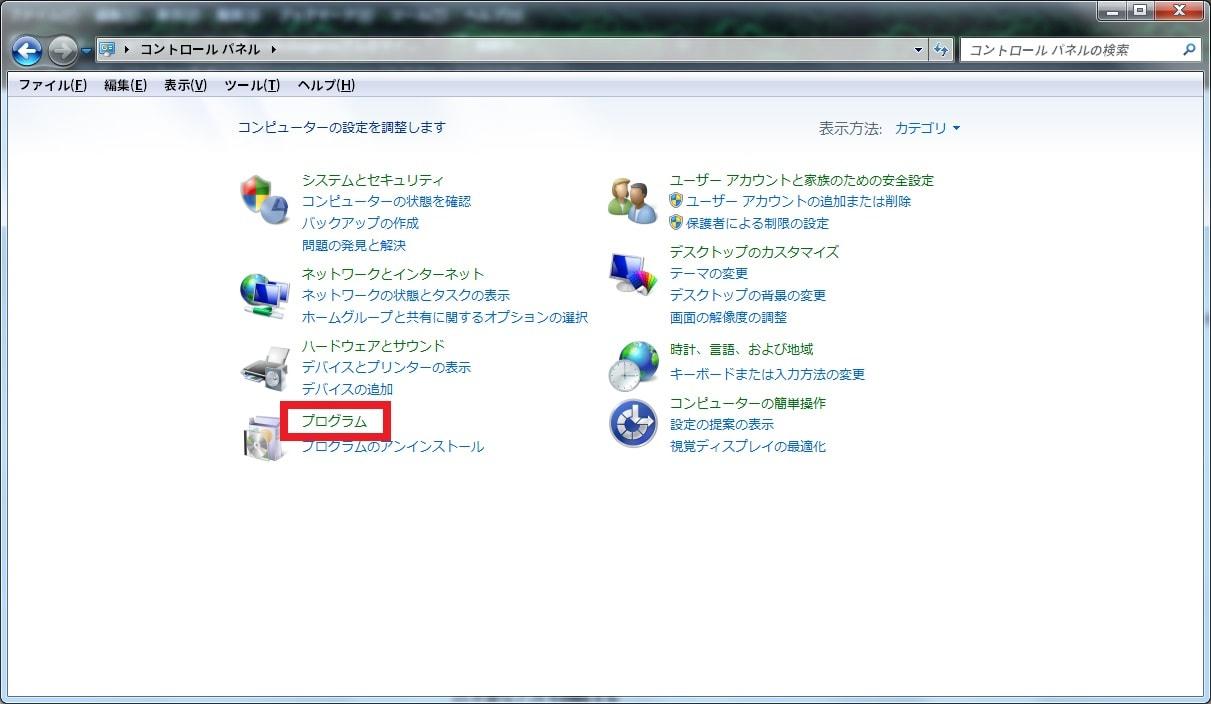 http://art17.photozou.jp/pub/119/2912119/photo/235837721_org.v1461593228.jpg