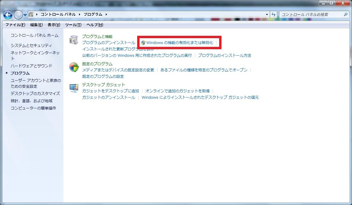 http://art17.photozou.jp/pub/119/2912119/photo/235837728_org.v1461593236.jpg