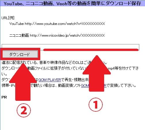 http://art17.photozou.jp/pub/119/2912119/photo/235985872_org.v1461959232.jpg