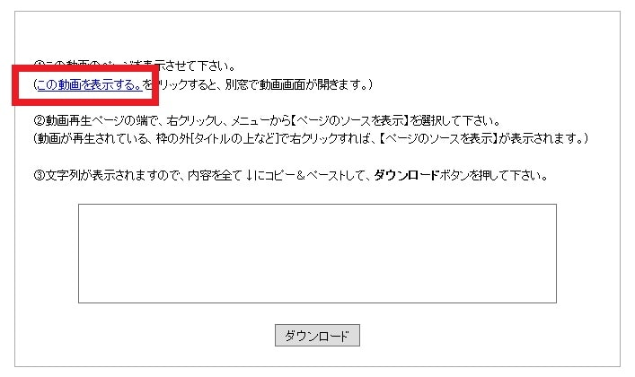 http://art17.photozou.jp/pub/119/2912119/photo/235985877_org.v1461959239.jpg