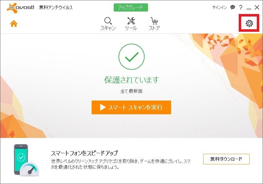 http://art17.photozou.jp/pub/119/2912119/photo/236091192_org.v1462117450.jpg