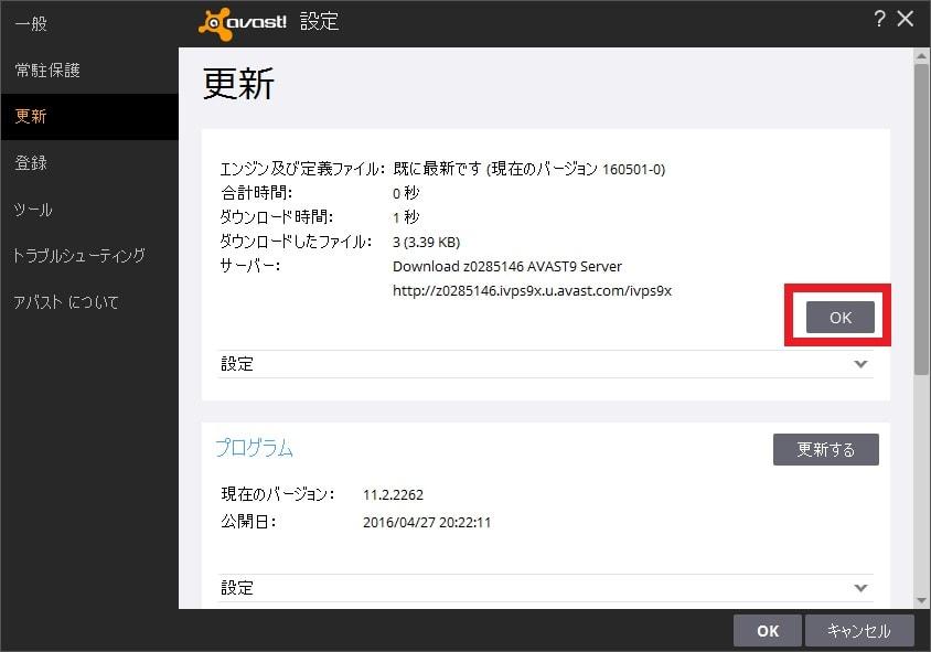 http://art17.photozou.jp/pub/119/2912119/photo/236091202_org.v1462122708.jpg