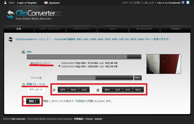 http://art17.photozou.jp/pub/119/2912119/photo/236092603_org.v1462121182.jpg
