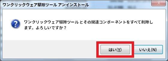 http://art17.photozou.jp/pub/119/2912119/photo/236217145_org.v1462353874.jpg