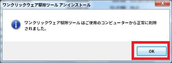 http://art17.photozou.jp/pub/119/2912119/photo/236217156_org.v1462353883.jpg