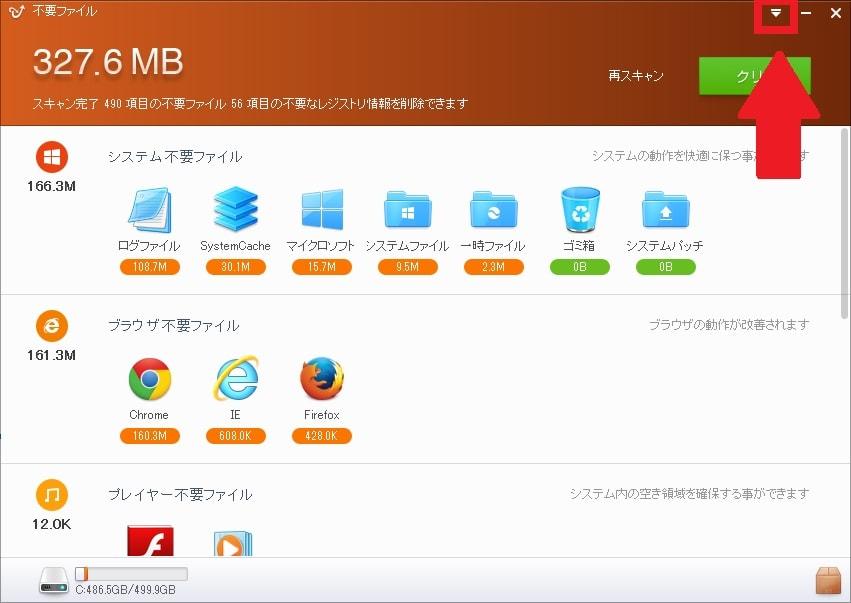 http://art17.photozou.jp/pub/119/2912119/photo/236305598_org.v1462466577.jpg