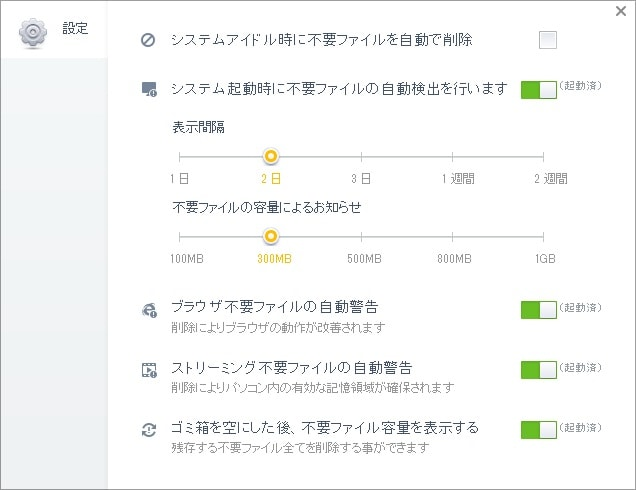 http://art17.photozou.jp/pub/119/2912119/photo/236305599_org.v1462466578.jpg