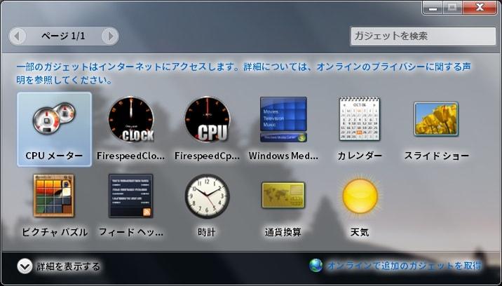 http://art17.photozou.jp/pub/119/2912119/photo/236414665_org.v1462638735.jpg