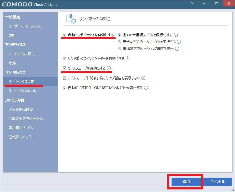 http://art17.photozou.jp/pub/119/2912119/photo/236552685_org.v1462896987.jpg