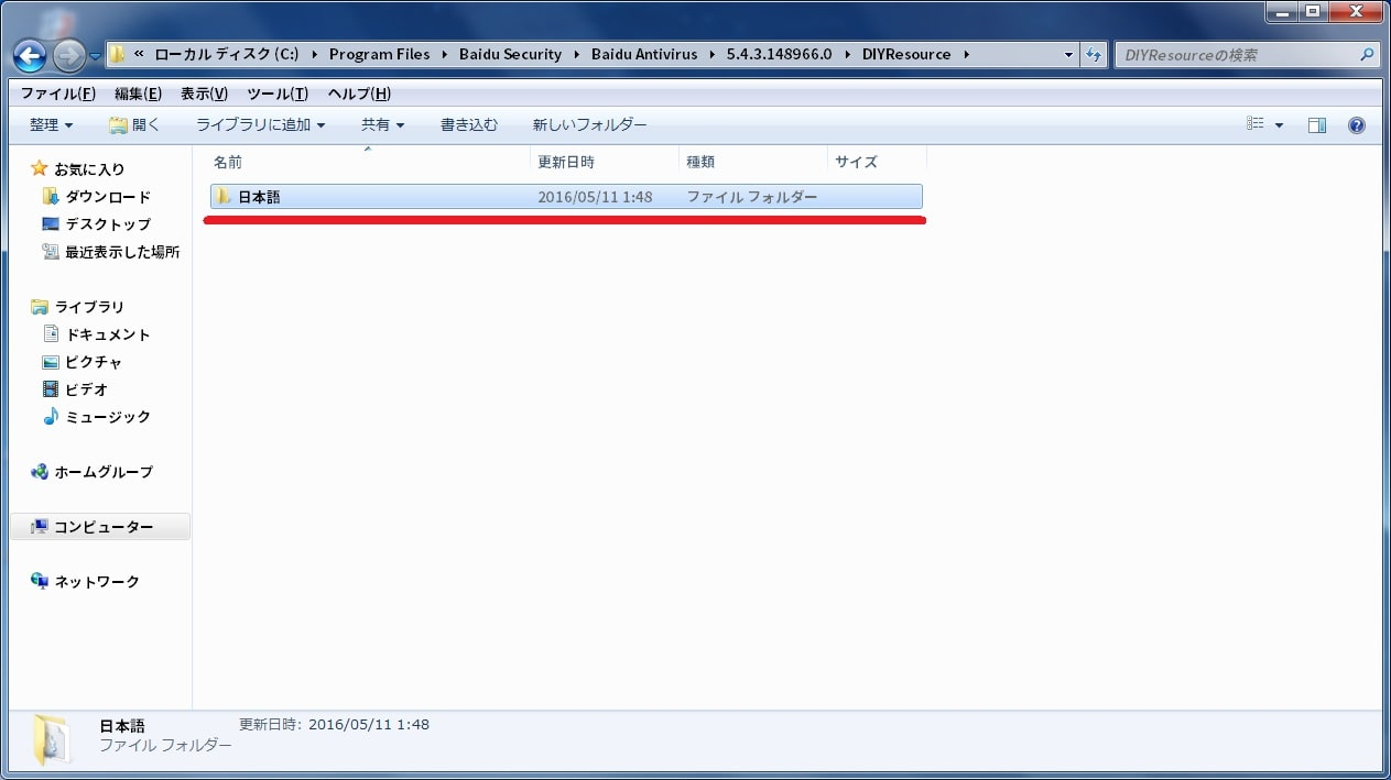 http://art17.photozou.jp/pub/119/2912119/photo/236553595_org.v1462902853.jpg