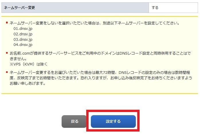 http://art17.photozou.jp/pub/119/2912119/photo/236588703_org.v1463020811.jpg