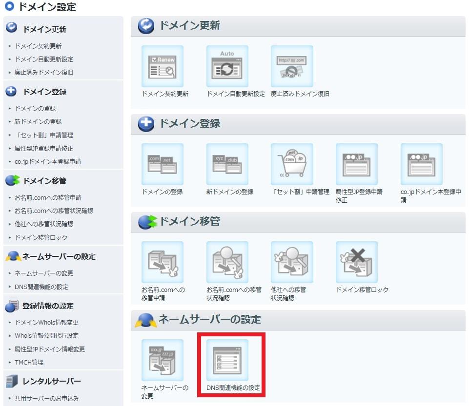 http://art17.photozou.jp/pub/119/2912119/photo/236635511_org.v1463157517.jpg