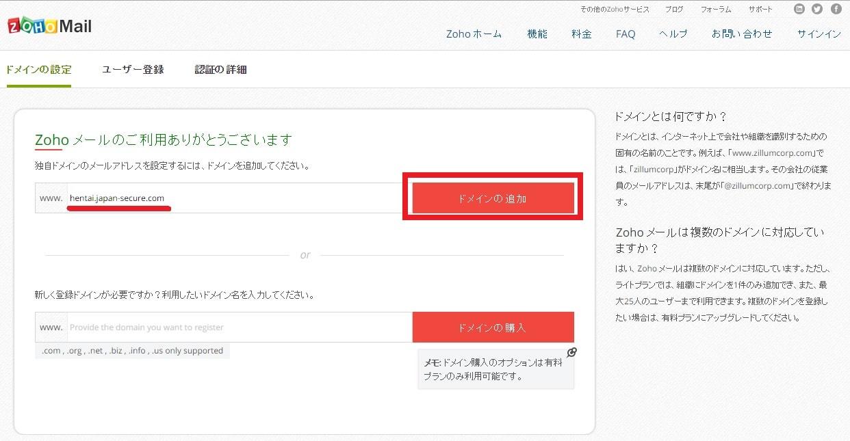http://art17.photozou.jp/pub/119/2912119/photo/236641189_org.v1463191810.jpg