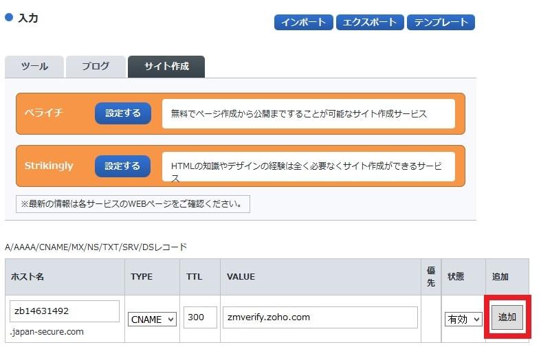 http://art17.photozou.jp/pub/119/2912119/photo/236641200_org.v1463197307.jpg