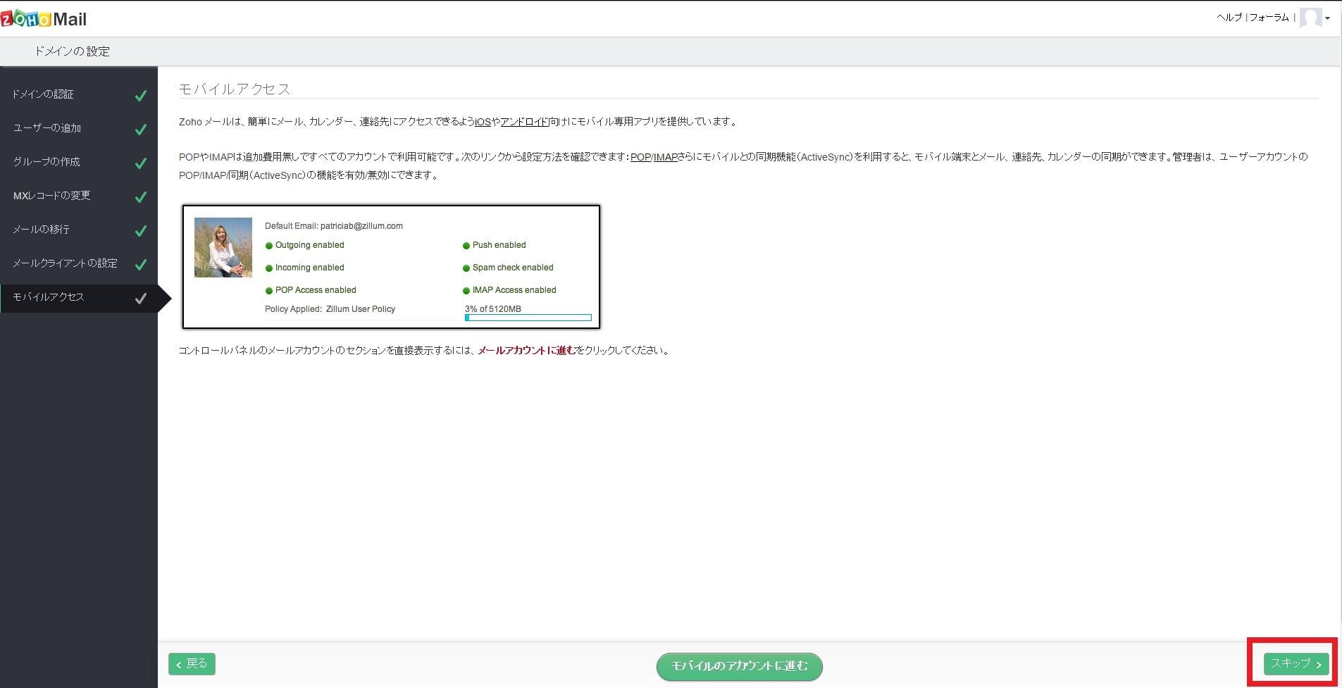 http://art17.photozou.jp/pub/119/2912119/photo/236641233_org.v1463193761.jpg