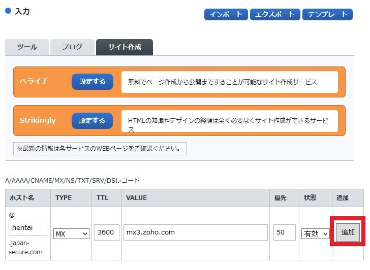 http://art17.photozou.jp/pub/119/2912119/photo/236641243_org.v1463199174.jpg