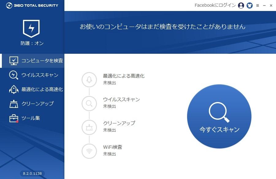 http://art17.photozou.jp/pub/119/2912119/photo/236674367_org.v1463256755.jpg