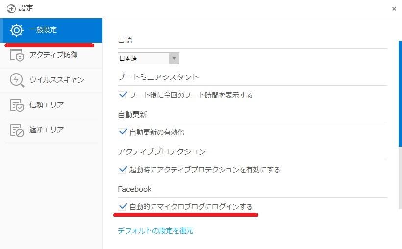 http://art17.photozou.jp/pub/119/2912119/photo/236674385_org.v1463246101.jpg