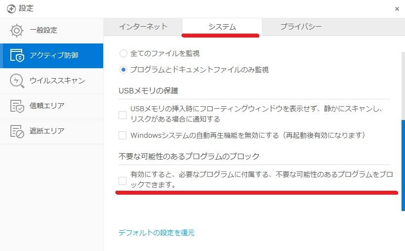 http://art17.photozou.jp/pub/119/2912119/photo/236674396_org.v1463336002.jpg