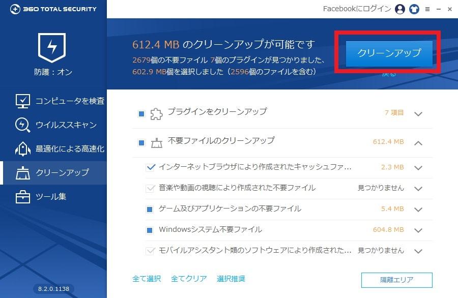 http://art17.photozou.jp/pub/119/2912119/photo/236674419_org.v1463246157.jpg