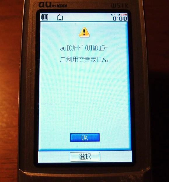 3_携帯テレビ