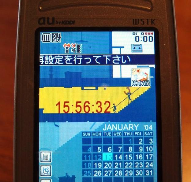 4_sim挿入