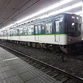 写真: 京阪:9000系(9001F)-01