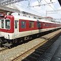 Photos: 近鉄:8000系(8728F)-01