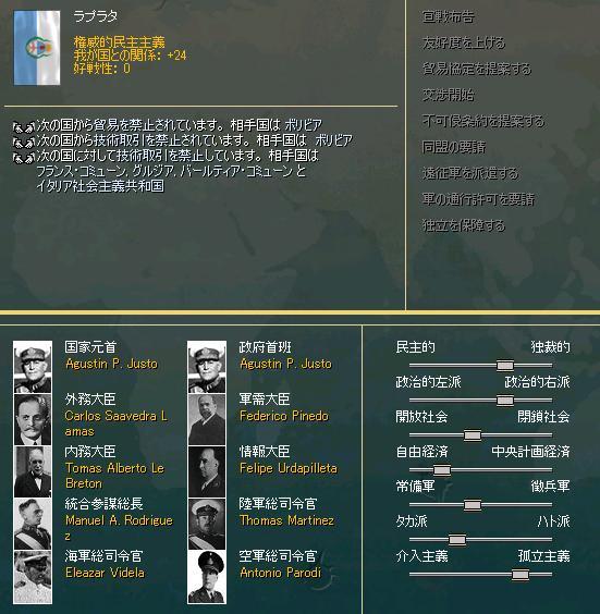 http://art17.photozou.jp/pub/122/3156122/photo/228891059_org.v1444406246.jpg