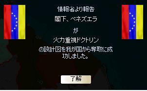 http://art17.photozou.jp/pub/122/3156122/photo/228891119_org.v1444406371.jpg