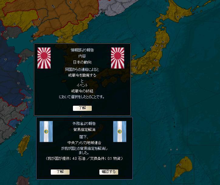 http://art17.photozou.jp/pub/122/3156122/photo/228891209_org.v1444406615.jpg