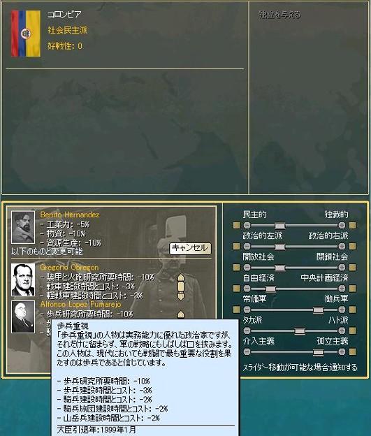 http://art17.photozou.jp/pub/122/3156122/photo/228891237_624.v1444406690.jpg