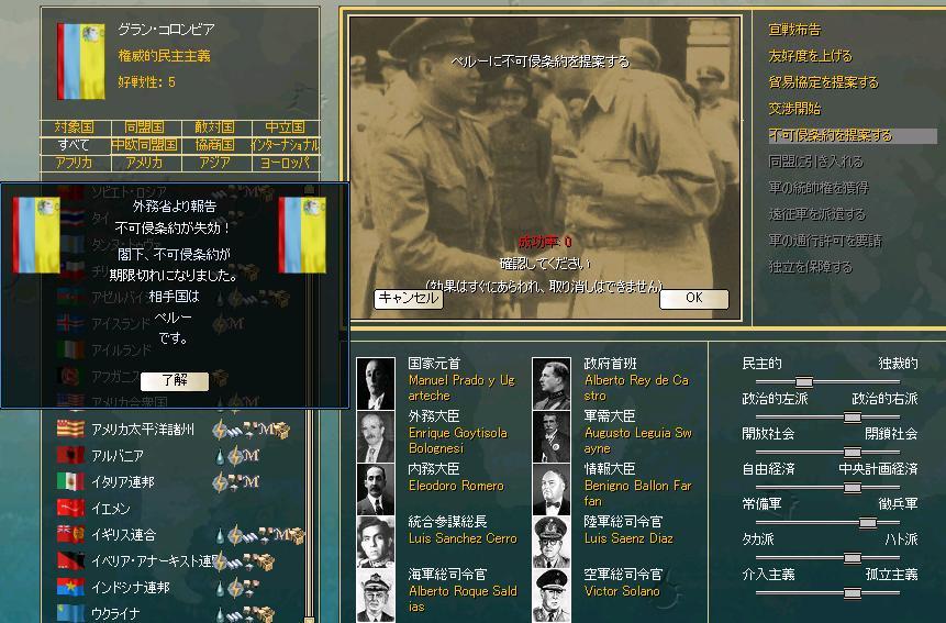 http://art17.photozou.jp/pub/122/3156122/photo/230439614_org.v1447588911.jpg