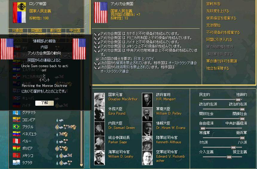 http://art17.photozou.jp/pub/122/3156122/photo/230669756_org.v1448197658.jpg