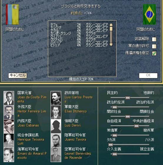 http://art17.photozou.jp/pub/122/3156122/photo/232398975_624.v1452427827.jpg