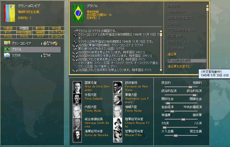 http://art17.photozou.jp/pub/122/3156122/photo/232398999_org.v1452427873.jpg