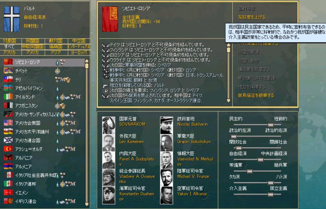 http://art17.photozou.jp/pub/122/3156122/photo/235446455_org.v1462207383.png