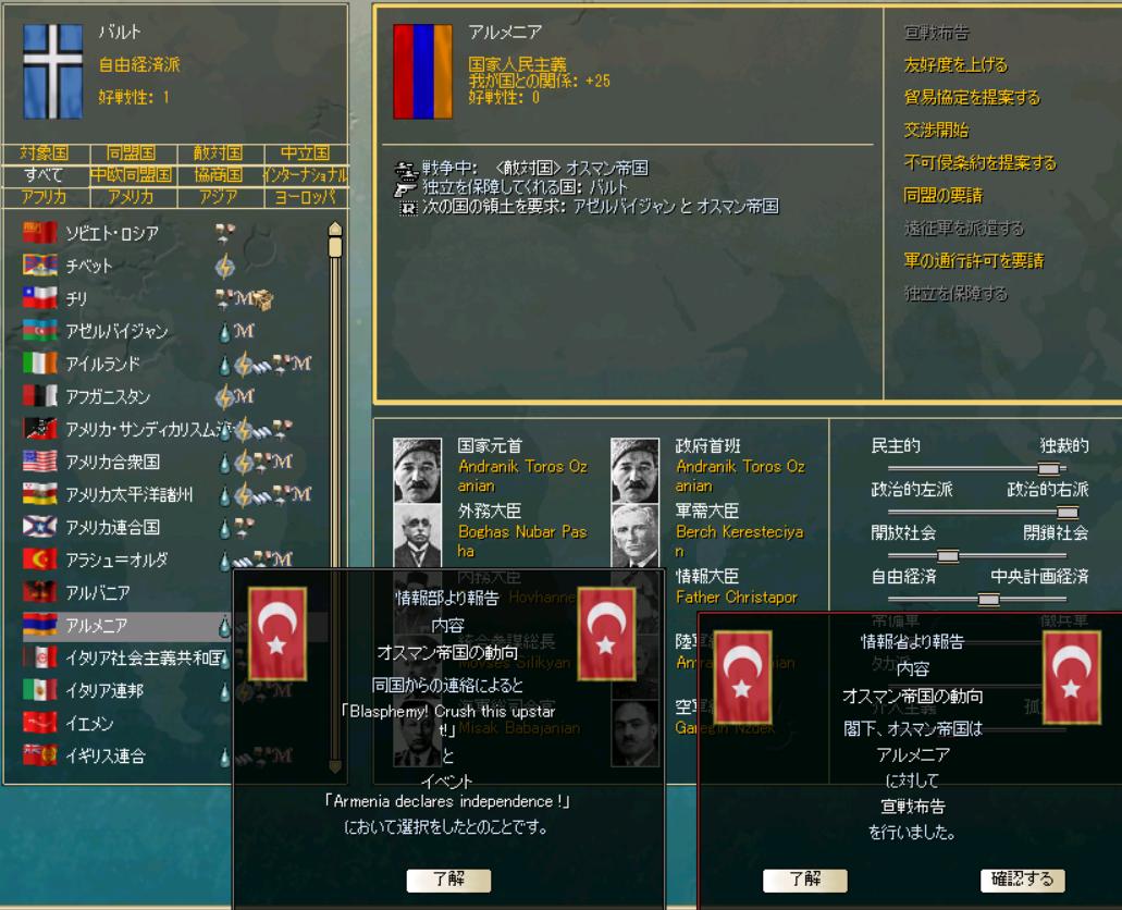 http://art17.photozou.jp/pub/122/3156122/photo/235446474_org.v1462207262.png